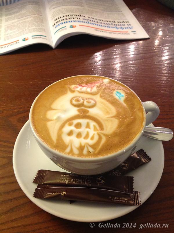 http://gellada.ru/i/2014/12/20141219-coffee-02.jpg